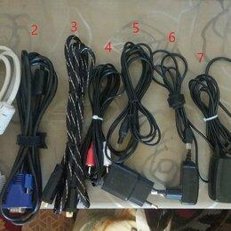 Прочие комплектующие - Самые разные кабели, 0