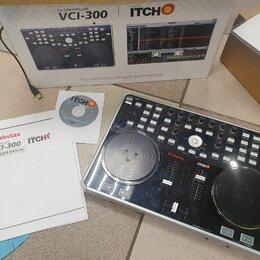 DJ контроллеры - VCI-300, DJ-контроллер для SERATO PRO DJ, 0