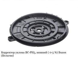 Поликарбонат - Корректор уклона BC-PH5, нижний ( 0-5 %) Buzon…, 0