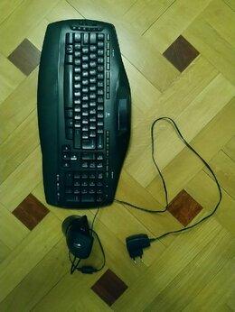 Комплекты клавиатур и мышей - Клавиатура и мышь , 0