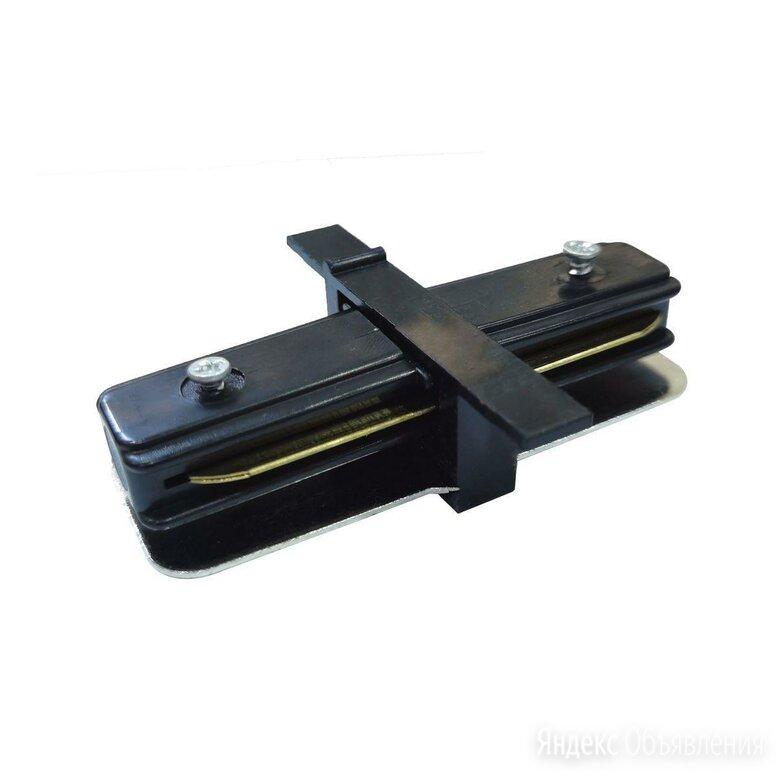 Коннектор прямой Elektrostandard TRCM-1-I-BK 4690389044601 по цене 295₽ - Товары для электромонтажа, фото 0