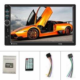 Автоэлектроника - Магнитола 7018b 2Din USB Bluetooth tf DVD, 0