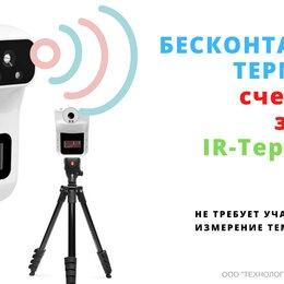 Приборы и аксессуары - Бесконтактный термометр IR-Термометр «Prof», 0