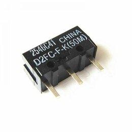 Мыши - Omron D2FC-F-K (50M) микропереключатель для мыши, 0