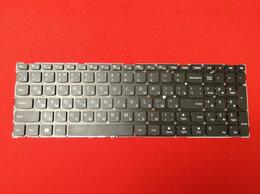 Аксессуары и запчасти для ноутбуков - 017097 Клавиатура для ноутбука Lenovo IdeaPad…, 0