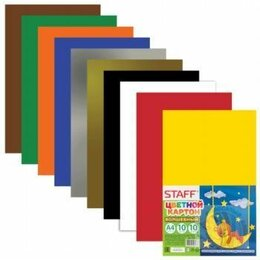 Рукоделие, поделки и товары для них - Картон цветной А4 10 цв. 10 л. STAFF, 200*283мм,…, 0