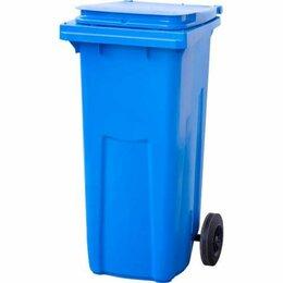 Корзины, коробки и контейнеры - Мусорный контейнер 120л синий (МКТ), 0