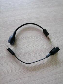 Зарядные устройства и адаптеры - Зарядка Xiaomi Mi Band 2, 0