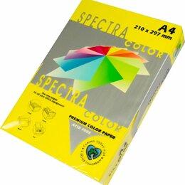 Бумага и пленка - Бумага офисная для принтера цветная А4 Color…, 0