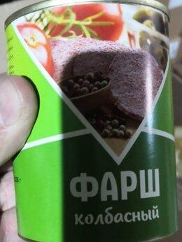 Продукты - консервы мясные, 0