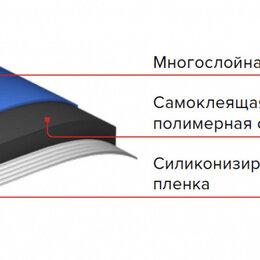 Кровля и водосток - Подкладочный ковер ANDEREP NEXT SELF, 0
