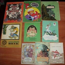 Детская литература - Сказки. 9 книг. 1956-92 гг, 0