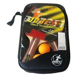 Ракетки - Набор для настольного тенниса DOBEST 2 звезды , 0
