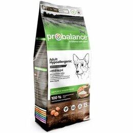 Лакомства  - ProBalance Hypoallergenic Корм сухой для взрослых собак всех пород,,15кг Промо (, 0