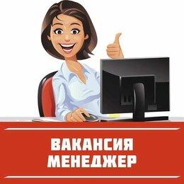 Менеджеры - Менеджер по подбору персонала (без опыта), 0