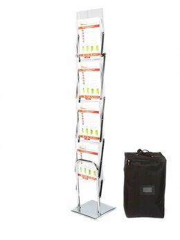 Рекламные конструкции и материалы - Мобильная стойка буклетница СМ-1 складная, 0