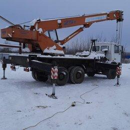 Спецтехника и спецоборудование - Автокран 25 тонн, 0