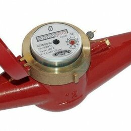 Элементы систем отопления - ВСКМ 90-32 счетчик воды, 0