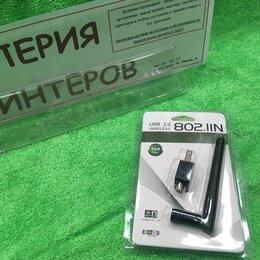 Оборудование Wi-Fi и Bluetooth - Wi-Fi адаптер 802.11n  300 Мбит/с, 0