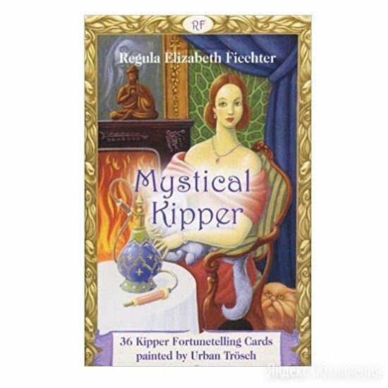 Карты Таро Mystical Kipper по цене 1000₽ - Товары для гадания и предсказания, фото 0