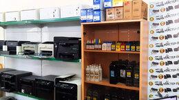 Аксессуары и запчасти для оргтехники - Картриджи лазерные,Чернила, пзк, снпч, чипы, 0