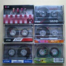 Музыкальные CD и аудиокассеты - Аудиокассеты LG, BASF, TDK, VIDEX, SONY, JVC, SKC  цена 125 р.  за шт., 0