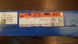 Тормозная система  - Комплект задних тормозных дисков Ate, 0
