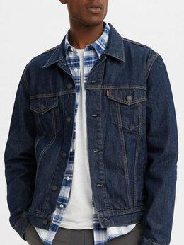Куртки - Новая мужская джинсовая куртка Levis Trucker…, 0