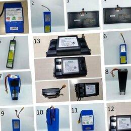 Аксессуары и запчасти - Акб / аккумуляторы / батарея, 0