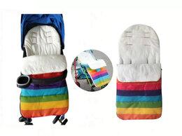 Конверты и спальные мешки - Новый теплый конверт #1 для прогулок (радужный), 0