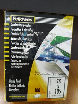 Бумага и пленка - Пленка для ламинирования Fellowes FS-53069, 0