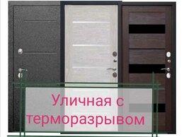 Входные двери - Двери входные с терморазрывом isoterma 110mm, 0