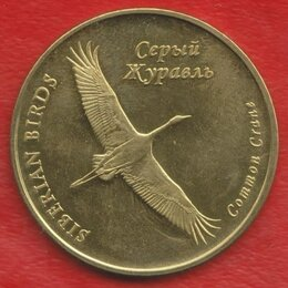 Монеты - Фалкон остров Австралия 5 реалов 2019 г. Серый журавль Птицы Сибири, 0