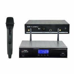 Радиосистемы и радиомикрофоны - радиосистема цифровая DIGITAL 1001 PRO, 0