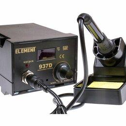 Электрические паяльники - Станция паяльная Element 937D, 0