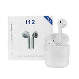 Наушники и Bluetooth-гарнитуры - Беспроводные наушники i12 Tws Новые , 0