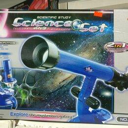 Бинокли и зрительные трубы - Игровой набор Science Set, Телескоп-Микроскоп, 0