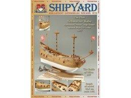 Конструкторы - Сборная картонная модель Shipyard флейт…, 0
