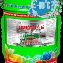 Краски - Антикоррозионная грунт-эмаль для оцинкованных крыш и профнастила Цикроль, 0