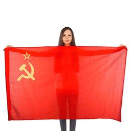 Флаги и гербы - Флаг Серп и Молот 90/145 см., 0