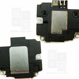 Подвески - Звонок (buzzer) для iPhone Xr, 0