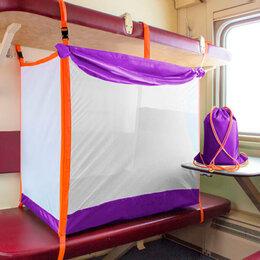 Манежи - Манеж  в поезд железнодорожный манеж, 0