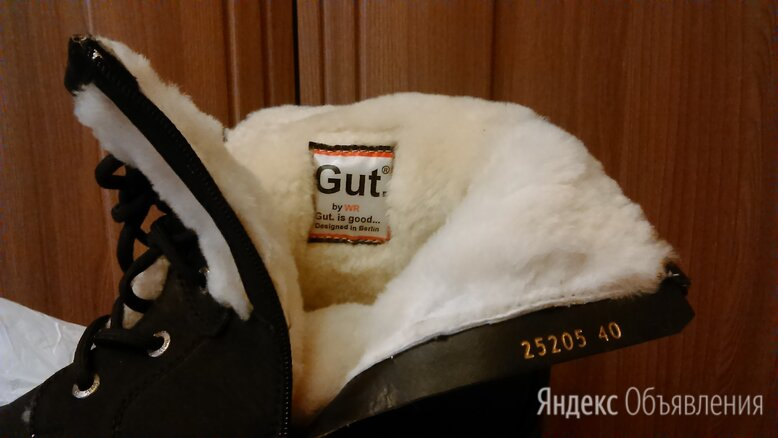 "Ботинки женские зимние ""GUT"" р. 40 по цене 4000₽ - Ботинки, фото 0"