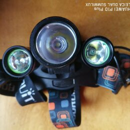 Фонари - светодиодный фонарь налобный, 0