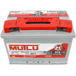 Аккумуляторы и комплектующие - Аккумулятор автомобильный Mutlu SFB M2 6СТ-66.0 66Ач 560А Обратная полярность, 0