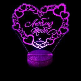 "Ночники и декоративные светильники - 3D LED светильник-ночник ""Сердце-Люблю Тебя"", 0"