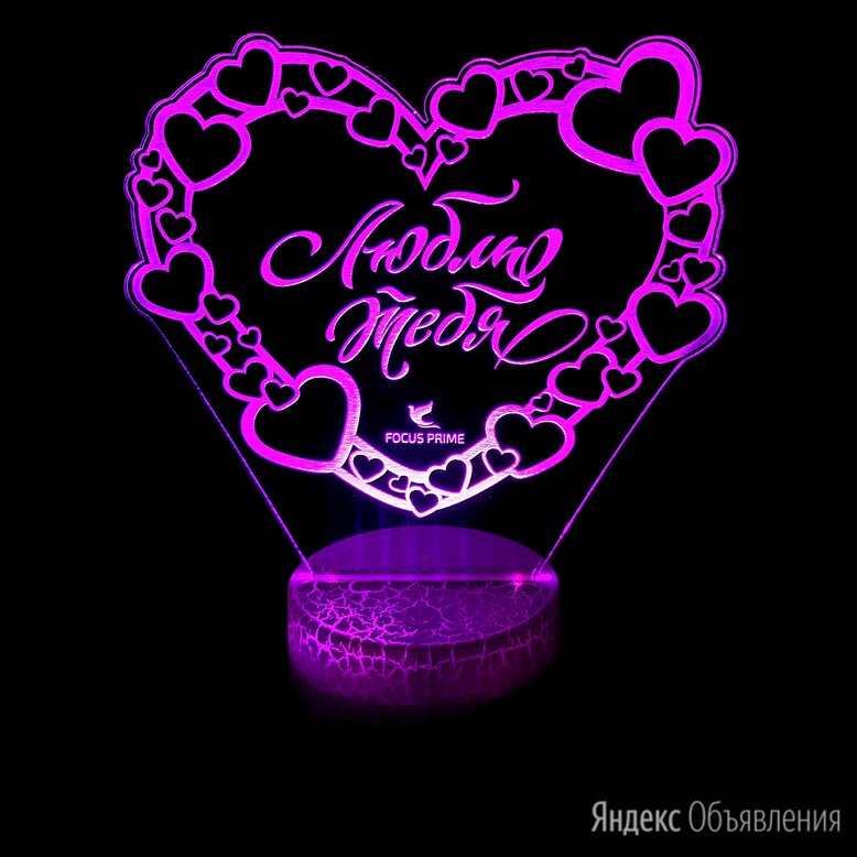 """3D LED светильник-ночник """"Сердце-Люблю Тебя"""" по цене 1500₽ - Ночники и декоративные светильники, фото 0"""
