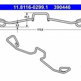 Защелки и завертки - m13809 Защелка пружинная 4B0615269 AUDI, 0