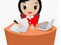 Менеджер - Подработка. Редактор данных на пк, 0
