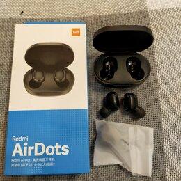 Наушники и Bluetooth-гарнитуры - Беспроводные наушники + Гарантия, 0
